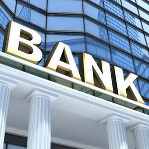 Банки Кижингы