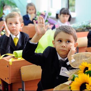 Школы Кижингы
