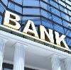 Банки в Кижинге