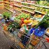 Магазины продуктов в Кижинге