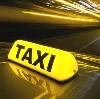 Такси в Кижинге